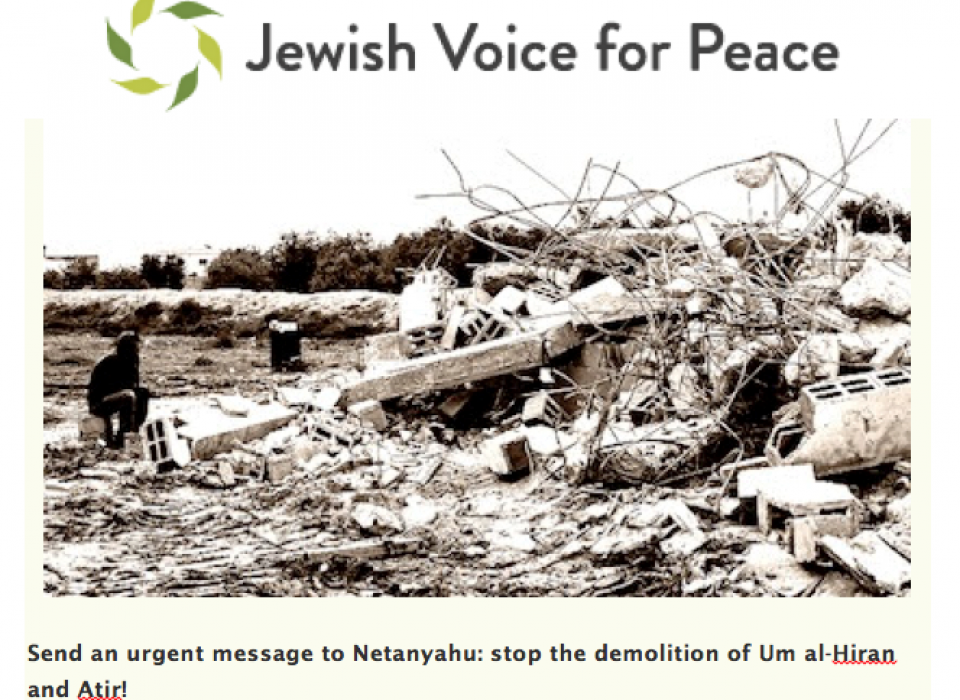 An urgent appeal from Jewish Voice for Peace