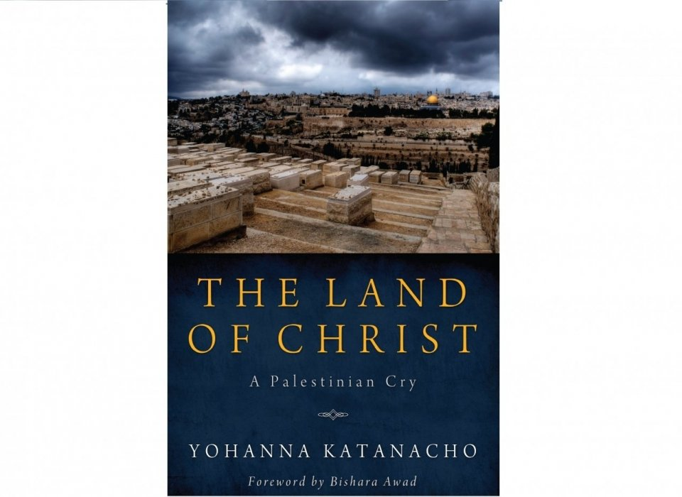 Katanacho and the Protestant struggle against 'Israelism'