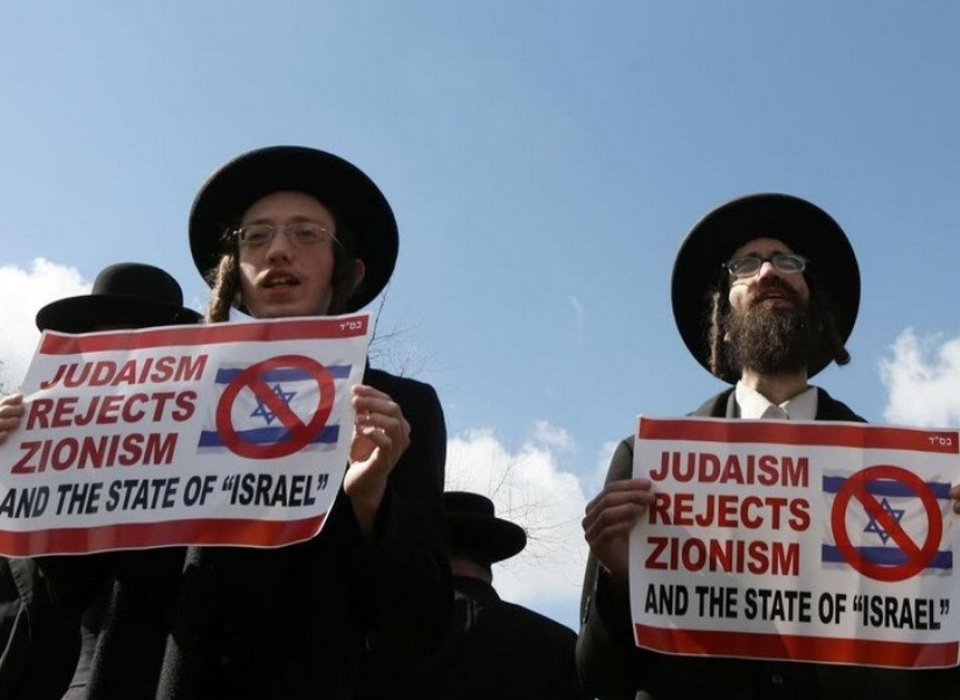 Zionism as a master-race ideology