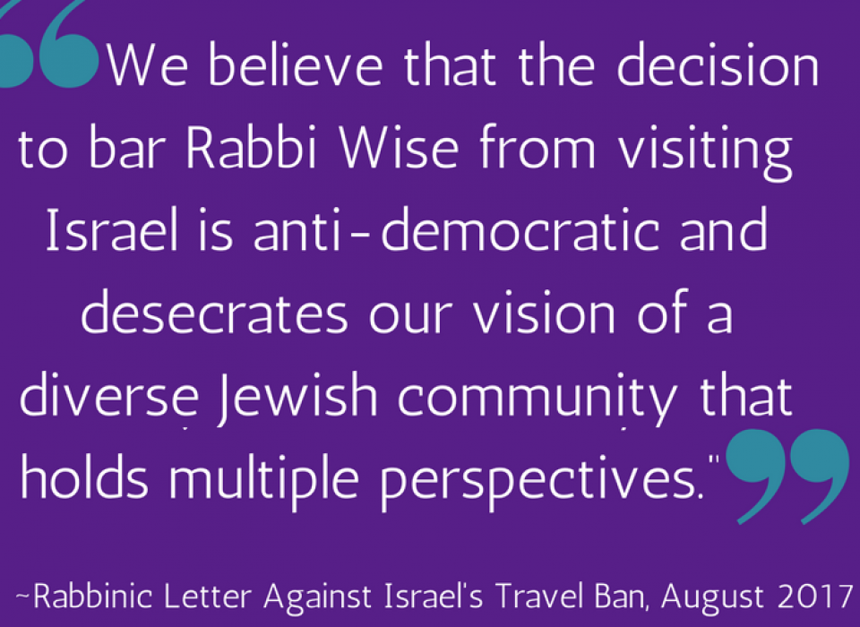 More than 200 liberal US rabbis want Israel to lift travel ban on BDS leaders