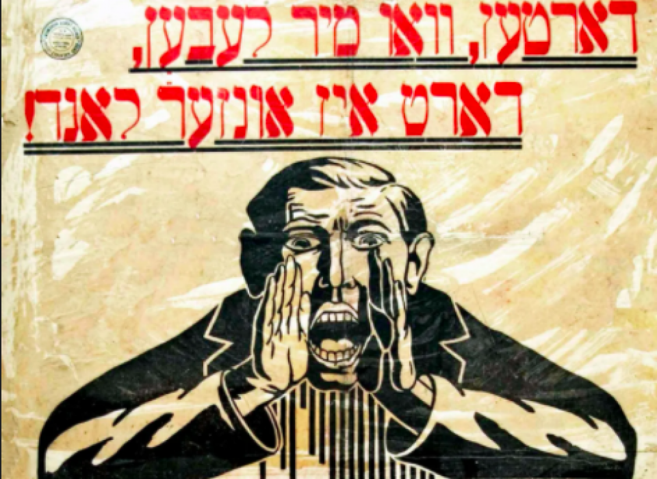 The forgotten history of the Jewish, anti-Zionist left