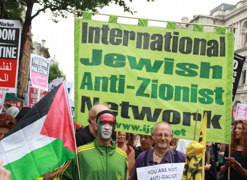 Two faces of Zionism