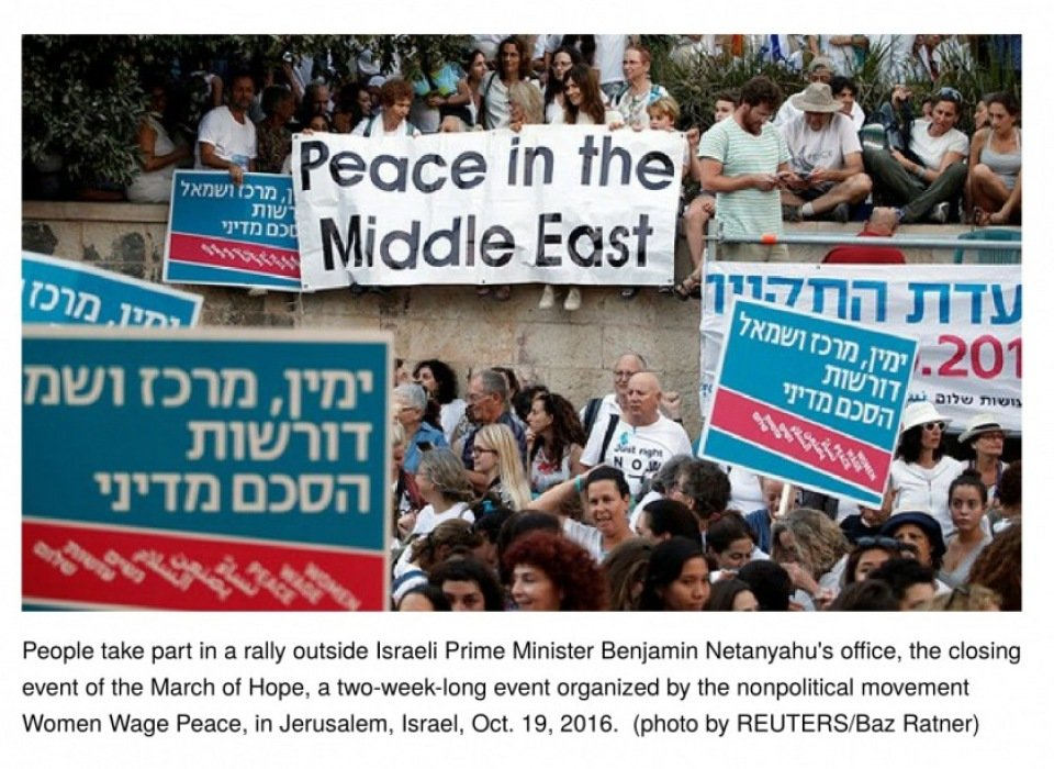 Why the March of Hope inspired few Israeli politicians