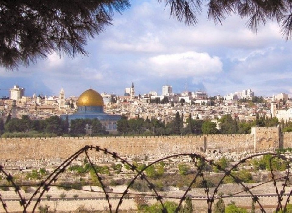 Occupation and Sovereignty: Renewing EU Policy in Israel- Palestine
