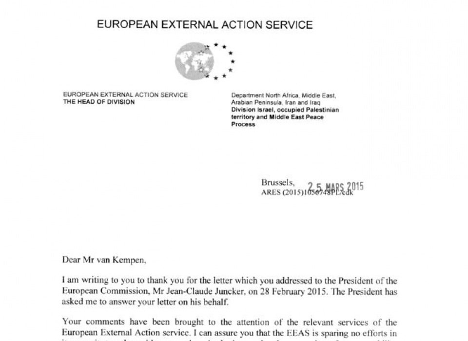 Reply-from-juncker