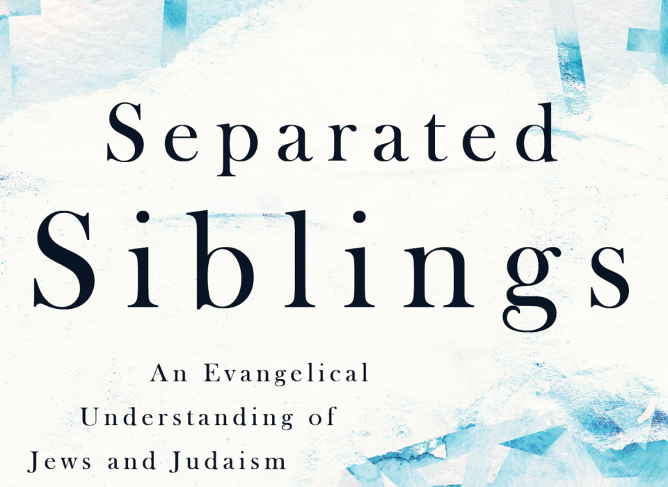 An Evangelical Understanding of Jews and Judaism