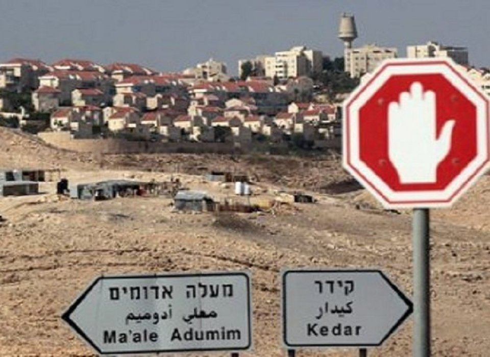 Evangelical Christian Groups Invested $65 Million to Jewish Settlements