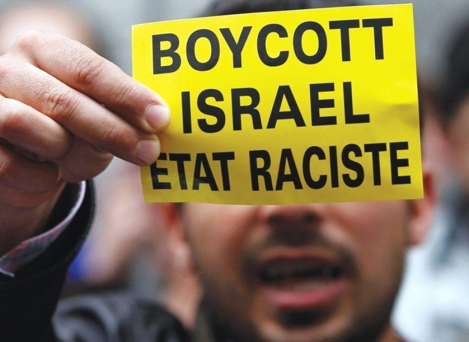 UNPACKING THE ACTUAL IMPACT OF BDS ON ISRAEL'S ECONOMY
