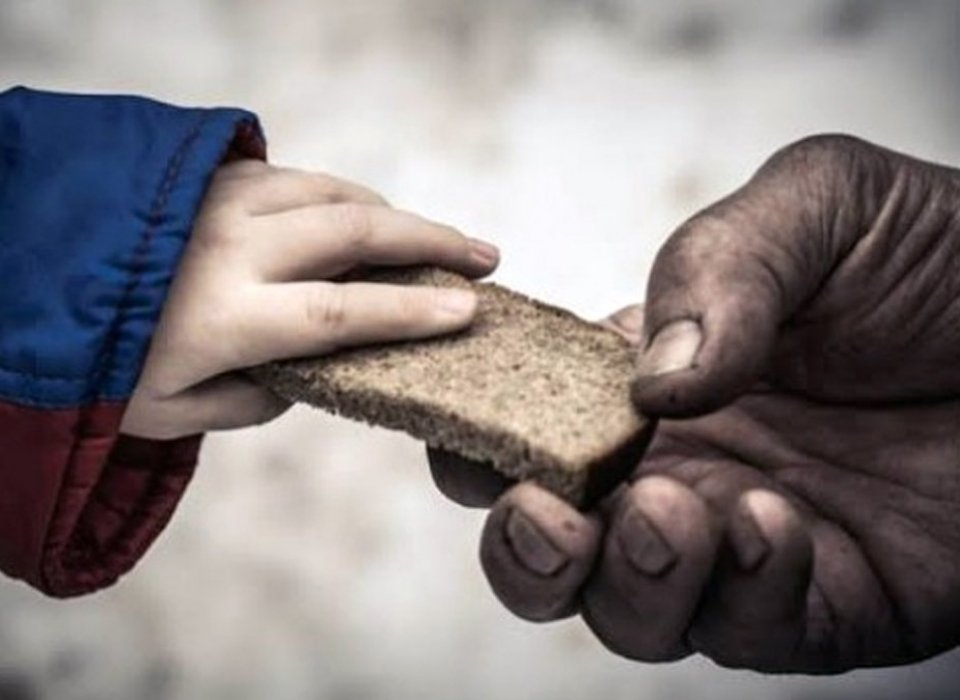 The Evangelical Pope – Solidarity Improving the Living Conditions of All